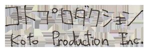 コトプロダクションロゴ
