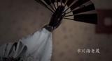 古典への誘い~江戸の華~ ダイジェストムービー (2013)