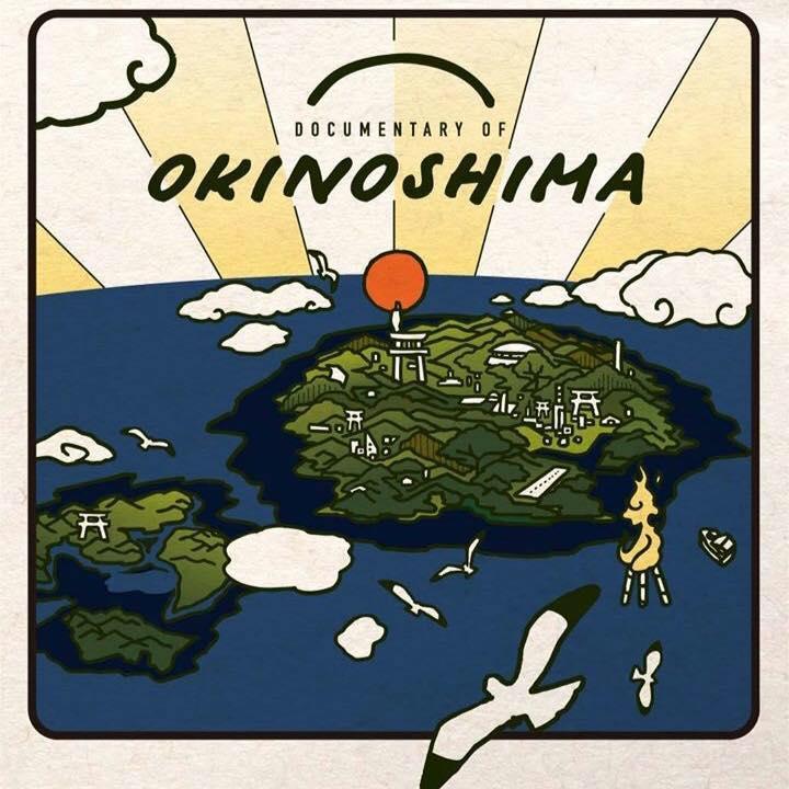 Okinosmima