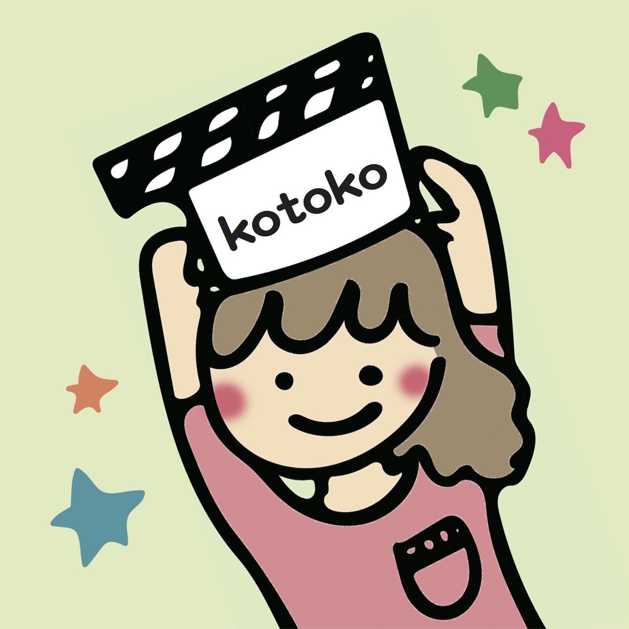 Kotopro [blog]